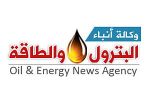 Oil & Energy News Agency