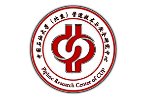 Pipeline Research Center of China University of Petroleum